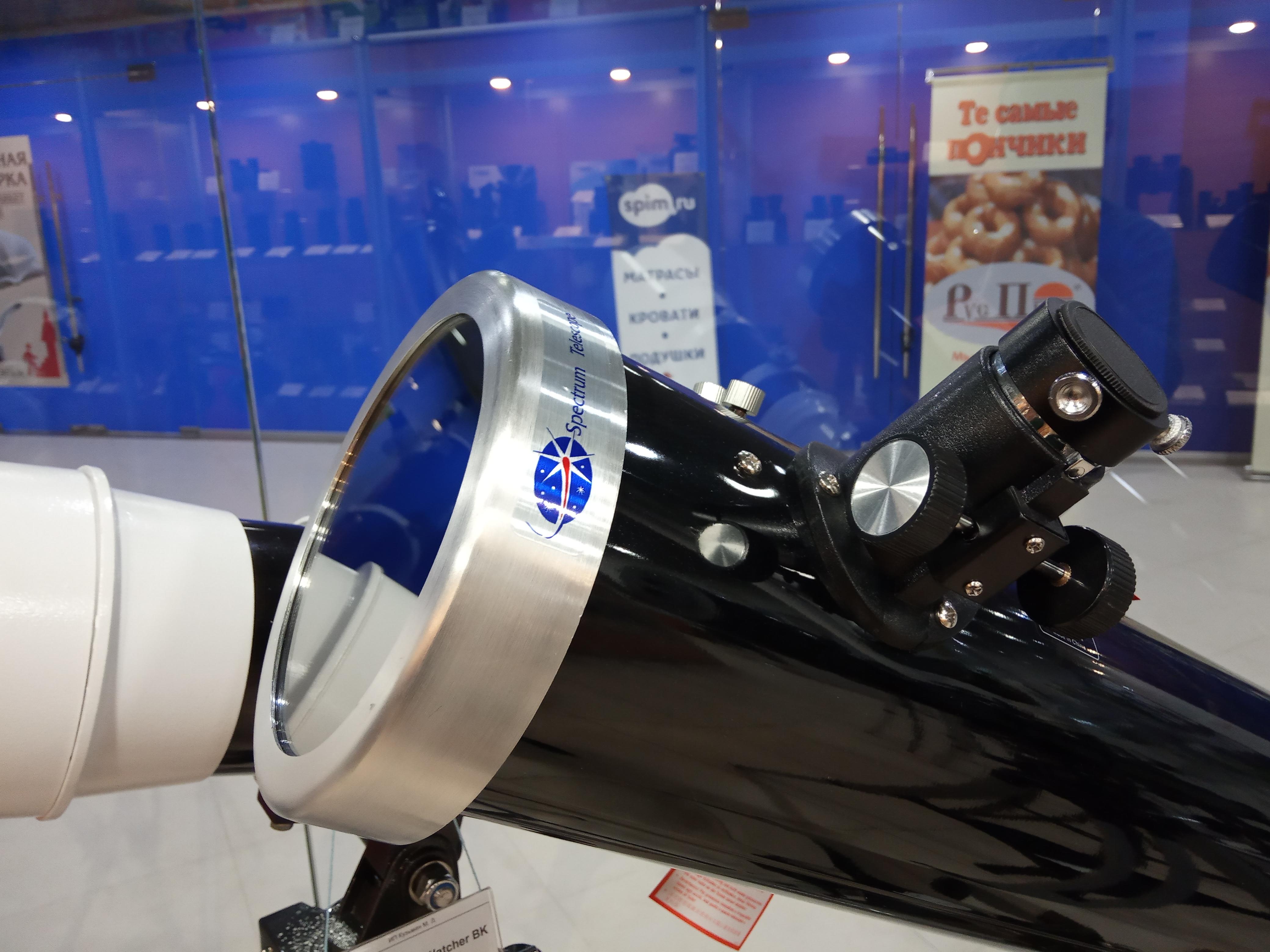 Солнечный фильтр SeymourSolar SF600 (143-149 мм)