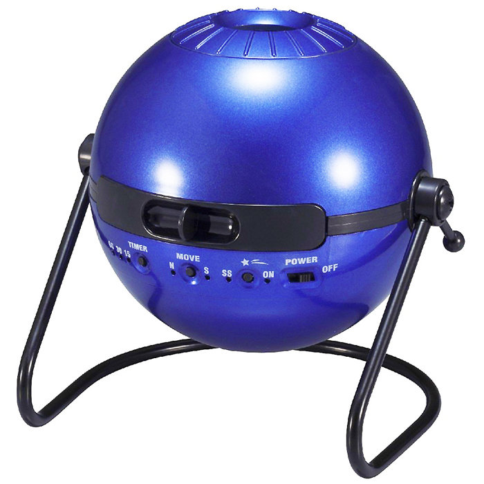 SegaToys Домашний планетарий HomeStar Classic homestar-classic
